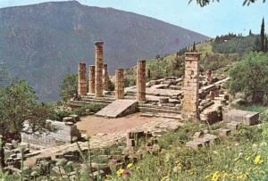 Ostankite ot hrama na Apolon v Delfi