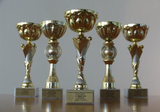 Наградите ни от 11-та спартакиада