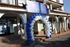 Klientski centar Sofiagas selo Lozen