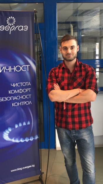 Радостин Андреев от Овергаз - служител с кауза
