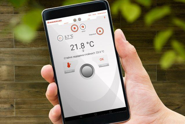 dominus-app-immergas