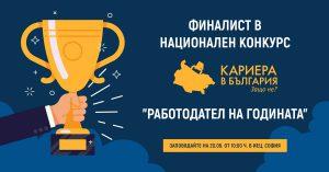 fb_post_awardswinner